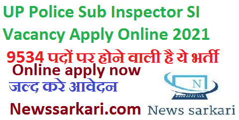 UP Police Sub Inspector SI Vacancy Apply Online 2021