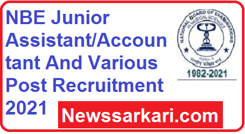NBE Junior Assistant/Accountant And Various Post